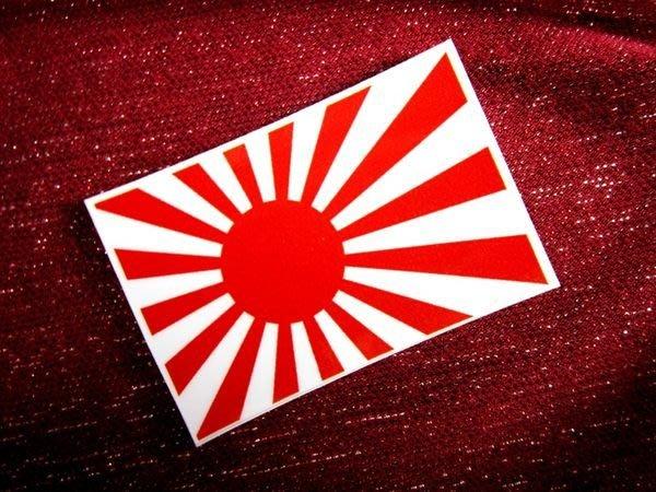 【衝浪小胖】古日本軍(自衛)艦旗長形登機箱貼紙/抗UV防水/Japan/各國、多尺寸都可訂製