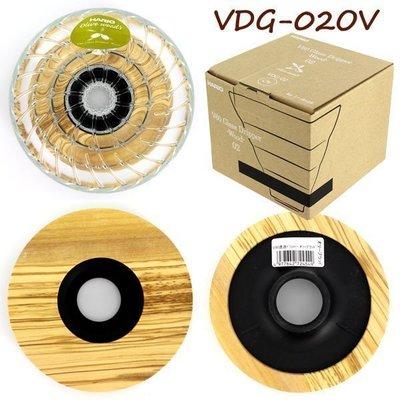 【多塔咖啡】日本進口 HARIO 橄欖木 玻璃錐形濾杯 V60 VDG-02-OV 原木錐形濾器
