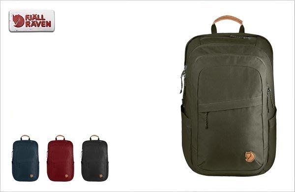 WaShiDa【KN26052】FJALLRAVEN × Kanken RAVEN 28L 17吋 筆電背包 素面 設計