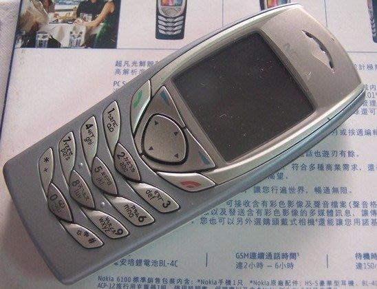 『皇家昌庫』NOKIA 6100 彩色和絃.GSM三頻.JAVA. 只要2490元 五色供應 保固1年