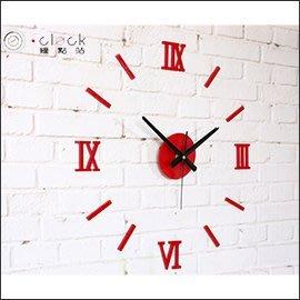 【鐘點站】時尚羅馬數字時鐘 壁貼鐘 DIY組合 超靜音 壓克力質感- 時尚紅