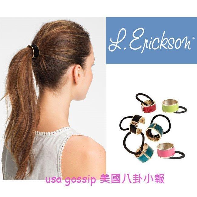 ㊣ 美國八卦小報 ㊣ L. Erickson 熱賣款金邊搪瓷圓圈彈性髮束 黑/藍/紅現貨 LI4298