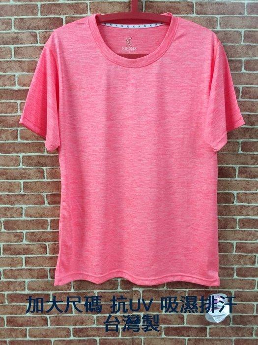 有加大尺碼 2L 3XL 男生 吸濕快排 短袖T恤 排汗衫 抗UV 台灣製 紋理涼感機能布料-亮橘色-DIBO