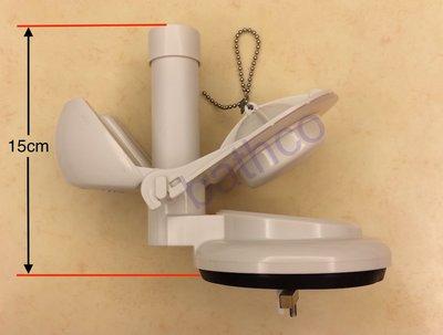 衛浴王 TOTO DURAVIT 大排水 排水器 落水器 止水皮 落水皮 METRO CW923 CW288 可用
