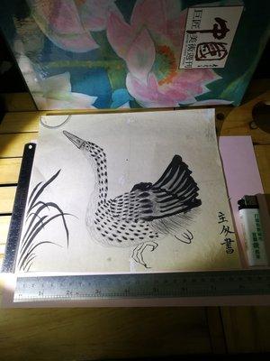 銘馨易拍重生網 107PB02 早期 前輩畫家手稿 水鴨 墨畫 ... 水墨畫稿 無款及保存如圖 讓藏