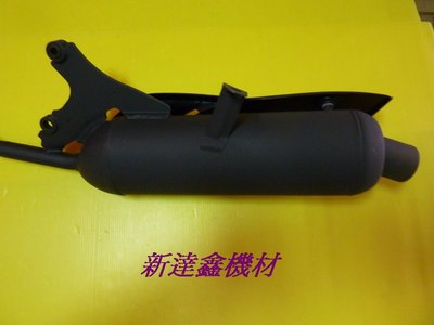 CDS(全新) 原廠型排氣管(附墊片) 台鈴 GSR-125 化油版 專用