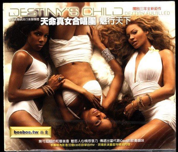 ◎2004-全新影音加值CD未拆!天命真女合唱團-Destiny's Child-魅行天下專輯-等12首好歌-碧昂絲