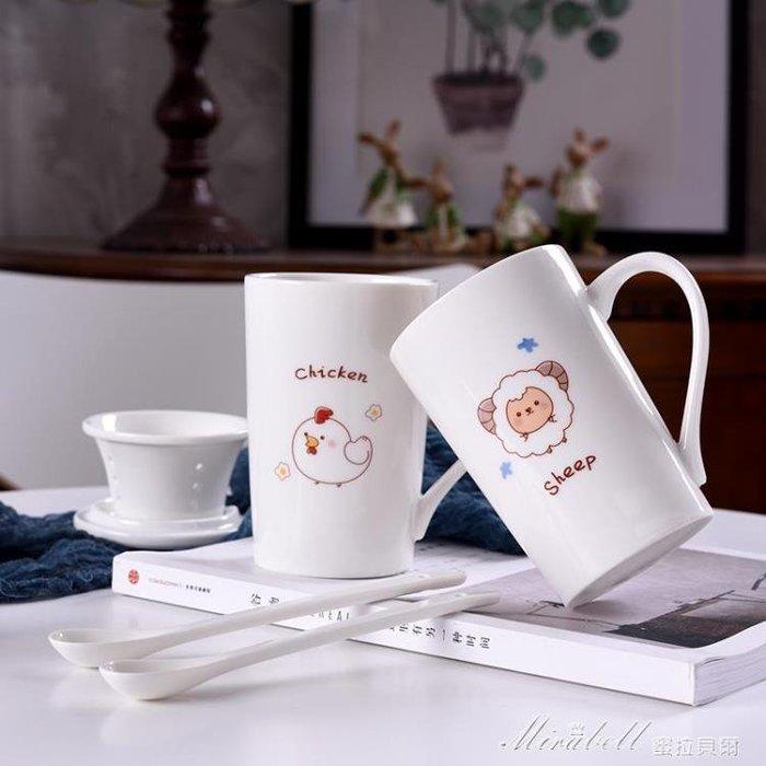 「免運」馬克杯 可愛生肖卡通陶瓷杯子大容量馬克杯簡約情侶杯帶蓋勺咖啡杯牛奶杯 『菲菲時尚館』