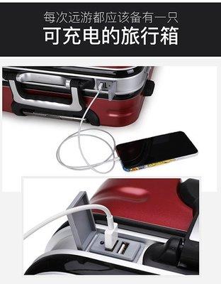 免運 時尚多功能萬向輪旅行0學生密碼行李2豪華鋁框拉桿箱24