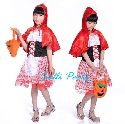 雪莉派對~兒童小紅帽 萬聖節裝扮.萬聖...
