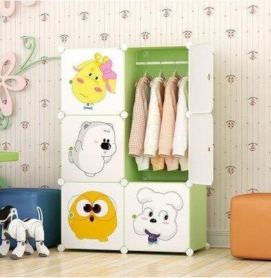 『格倫雅』兒童簡易衣櫃卡通寶寶嬰兒收納櫃小孩組裝塑膠簡約現代經濟型衣櫥(其它款式請聯繫客服)^23500