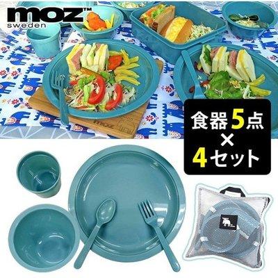 [日本.散策] 【日本製北歐品牌MOZ戶外休閒餐具組】