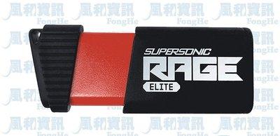 美商博帝 Patriot Rage Elite 1TB USB3.1 高速隨身碟【風和資訊】
