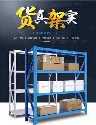 香港包送庫房貨架家用置物架迷你倉收納架鞋倉貨架車庫層架