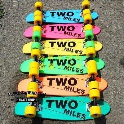 [王哥廠家直销]TWO MILES 小火箭 楓木香蕉板小魚板公路板復古代步滑板 單翹滑板 送朋友禮物 運動滑板LeGou_3012_3012