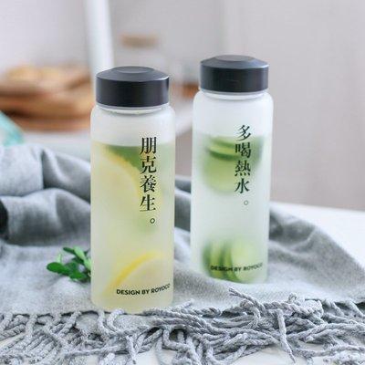保温杯和保温瓶創意搞怪潮流水杯 韓版女男學生清新可愛玻璃杯子 便攜網紅隨手杯