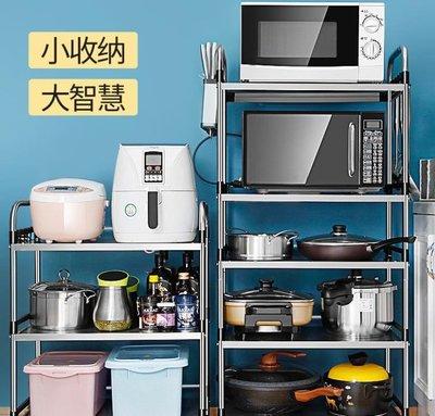 廚房置物架 不銹鋼廚房置物架落地式多層微波爐架子收納架放鍋烤箱家用省空間 MKS