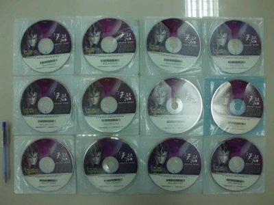 6980銤:A9-3cd☆2009年『霹靂布袋戲:天啟 DVD 1-48(共24片)』《霹靂國際》