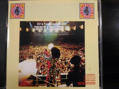 Sly & The Family Stone ~ There's A RiotGoin' On。
