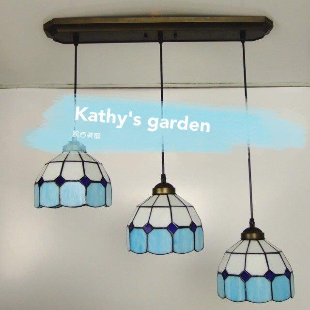 凱西美屋 浪漫地中海風情帝凡尼藍色吊燈 三燈 吧台燈 餐廳燈 玄關吊燈