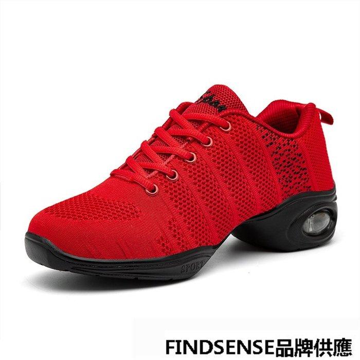 FINDSENSE品牌 四季款 新款 日本 女 高品質 網面舒適透氣 舞蹈鞋 增高 馬蹄鞋 運動休閒鞋  潮流鞋子