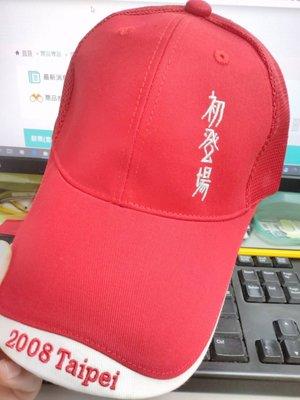 2008年-江蕙初登場台北演唱會紀念品-帽子
