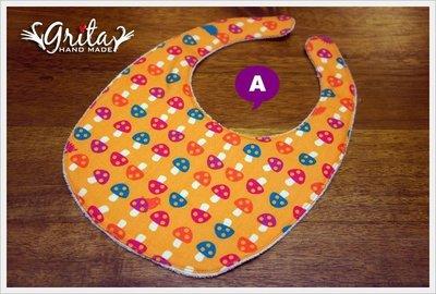 ♥gritas handmade♥純棉手作嬰幼兒圍兜兜/領巾/口水巾/三角巾/彌月禮—小蘑菇