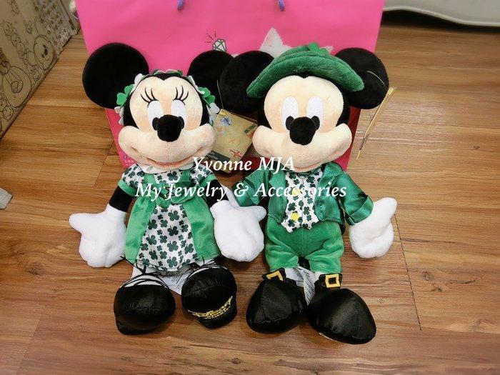 *Yvonne MJA* 英國迪士尼Disney 正品 愛爾蘭魅力造型 限量款 米奇 米妮  中型娃娃 一對販售