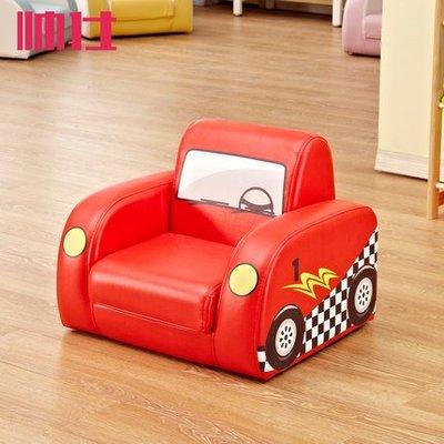 『i-Home』兒童沙發椅單人沙發卡通迷你沙發幼兒園沙發寶寶沙發椅嬰兒沙發 梳化