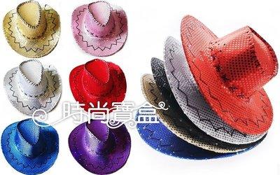 《時尚寶盒》#F330_亮片西部牛仔帽_多色_表演/爵士舞/魔術/COSPLAY道具/拍照裝飾
