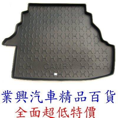 CAMRY 2002~11年 後車箱防水托盤 黑色 台灣製 (WQTCA-04)【業興汽車精品百貨】