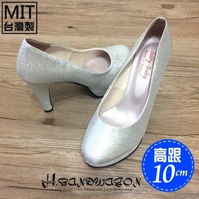 【H.BANDWAGON】女人香氣珍珠美色金粉性感圓頭高跟鞋