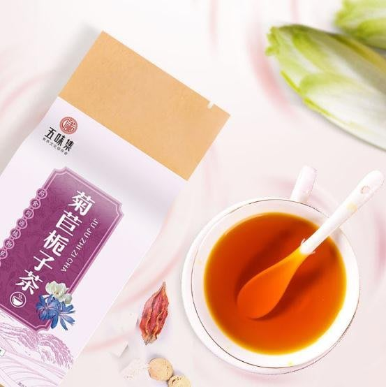 【溫馨小窩】買二送一菊苣梔子茶 袋泡茶葉養生茶 150g入 賞味期12個月以上 現貨熱銷