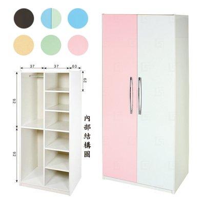 【在地人傢俱】20 環保塑鋼系列-胡桃白/藍綠/藍白/黃白/綠白/紅白色2.7尺雙吊空格衣櫥/衣櫃 GT021-06