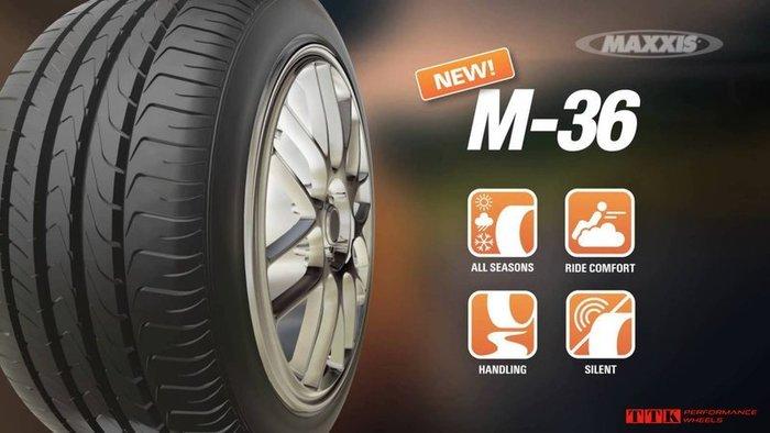 【田中輪胎舘】瑪吉斯 M36+ 245/50-18 防爆胎 注重濕滑路面行駛的同時更加注重抓地性能