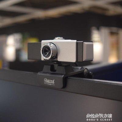 藍色妖姬t3200高清電腦攝像頭臺式帶麥克風話筒免驅筆記本家視頻