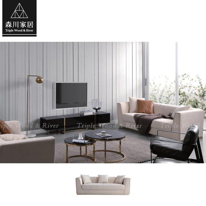《森川家居》PLS-34LS31-現代輕奢設計絨布1+2+3沙發 北歐古典民宿/餐椅收納設計/美式LOFT品東西IKEA