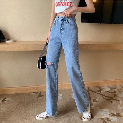 褲子女2020新款時尚網紅同款韓版高腰顯瘦破洞牛仔褲潮垂感直筒褲