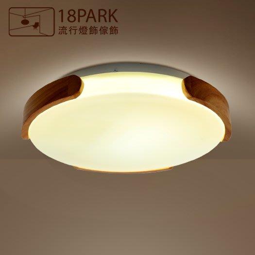 【18Park 】 清新素雅 Flat light [ 平沿光吸頂燈-30 ]