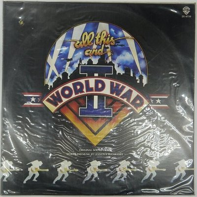 合友唱片 all this and World War ll (1976) 電影原聲帶  黑膠 LP 面交 自取
