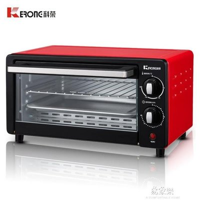 220V   KR3010A電烤箱家用多功能10L升迷你小烤箱統一控溫蛋撻披薩