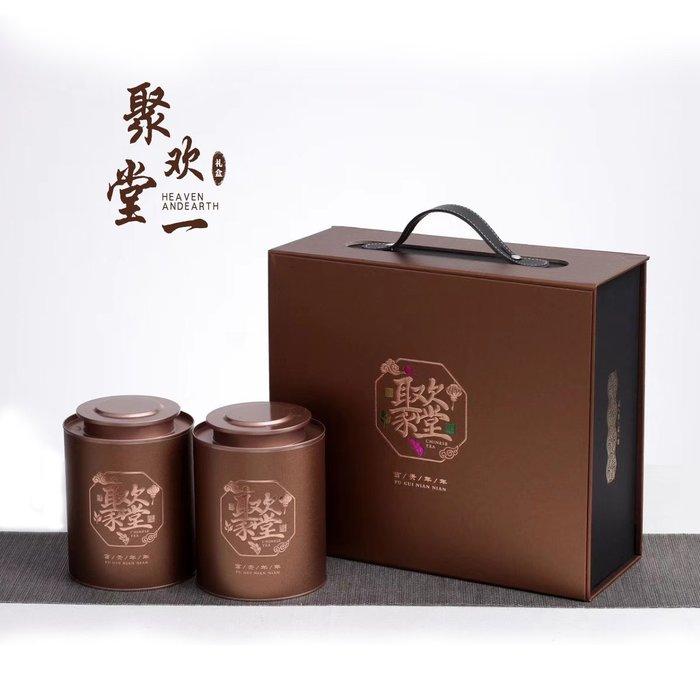 SX千貨鋪-一斤裝通用茶葉包裝盒空盒新品年貨手提盒高端大氣紅茶禮盒定制#與茶相遇 #一縷茶香 #一份靜好