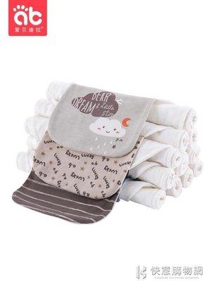 全店折扣活動 純棉吸汗巾漢寶寶隔汗嬰兒童墊背巾全棉0-3-6歲幼兒園中大童小孩