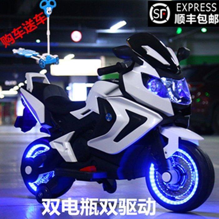 〖起點數碼〗兒童電動車摩托車可坐2-10歲四輪車男女寶寶嬰兒小孩玩具電瓶童車