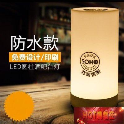 led充電酒吧台燈防水防摔清吧KTV咖啡廳餐廳裝飾台燈創意蠟燭桌燈  【HOT購物狂】