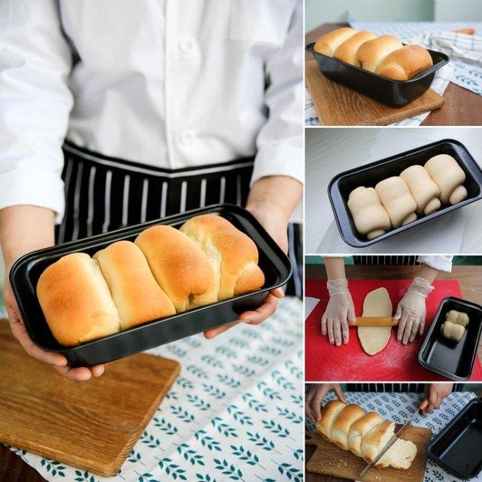 吐司面包模具 450g土司盒烤箱用烘焙長方形烤盤布朗尼磅蛋糕烘培