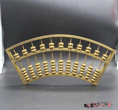 古玩雜項收藏仿古民國三年銅算盤一本萬利算盤扇形算盤特價促銷
