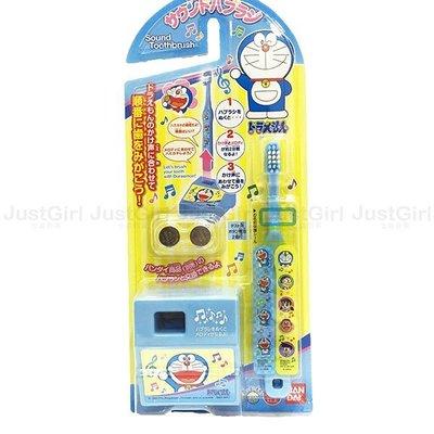 哆啦A夢 小叮噹 牙刷 兒童牙刷 音樂牙刷底座 居家 正版日本進口 * JustGirl *