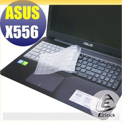 【Ezstick】ASUS X556 X556U X556UB 奈米銀抗菌TPU 鍵盤保護膜 鍵盤膜