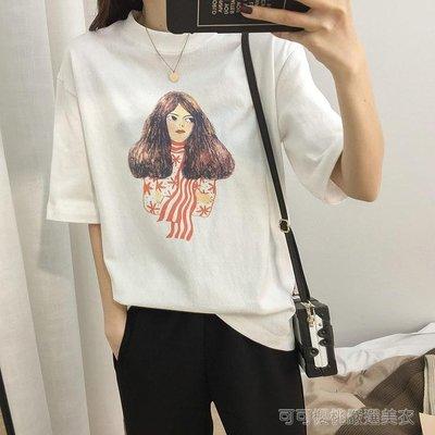早春韓版寬鬆小妞印花厚實水洗棉麻白色短袖T恤女內搭打底衫